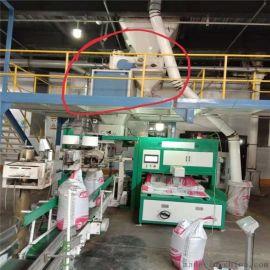 自动称重包装秤 大米颗粒称重灌装机