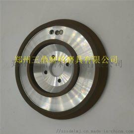 四轴利优磨床专用树脂金刚石异型组合砂轮磨硬质合金
