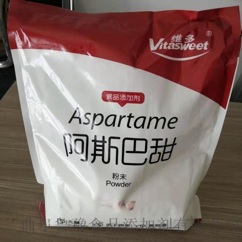 食品级阿斯巴甜甜味剂厂家生产工艺和价格