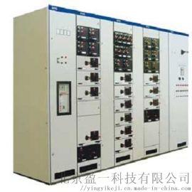 厂家供应低压综合配电柜、电气成套控制柜