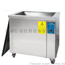 PCB**声波清洗机,工业单槽**声波清洗机