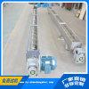 產地貨源不鏽鋼螺旋輸送機,U型螺旋輸送機
