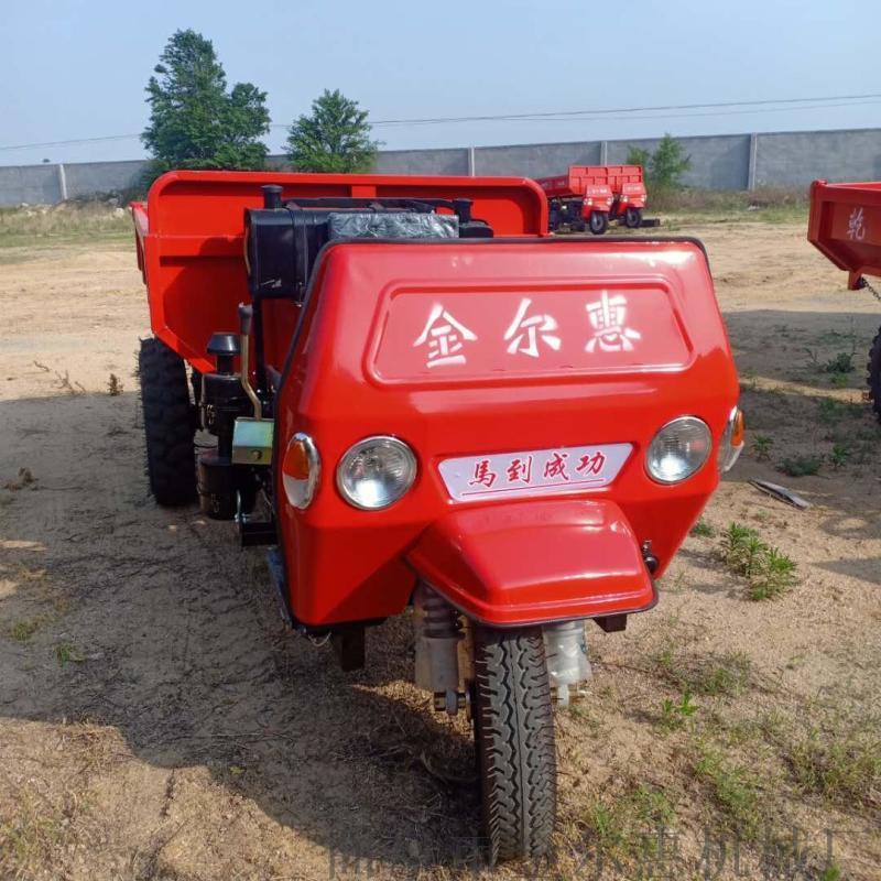 超载重运输三轮灰斗车 自卸翻斗柴油三轮车