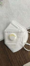 安全防护口罩防尘防菌防雾霾