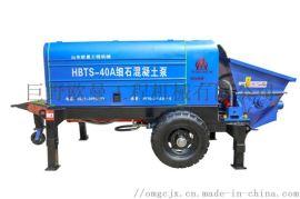 小型混凝土输送泵 山东欧曼细石泵输送泵 砂浆输送泵