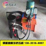 黑龙江钢筋冷挤压机轻便型钢筋连接机器生产厂家