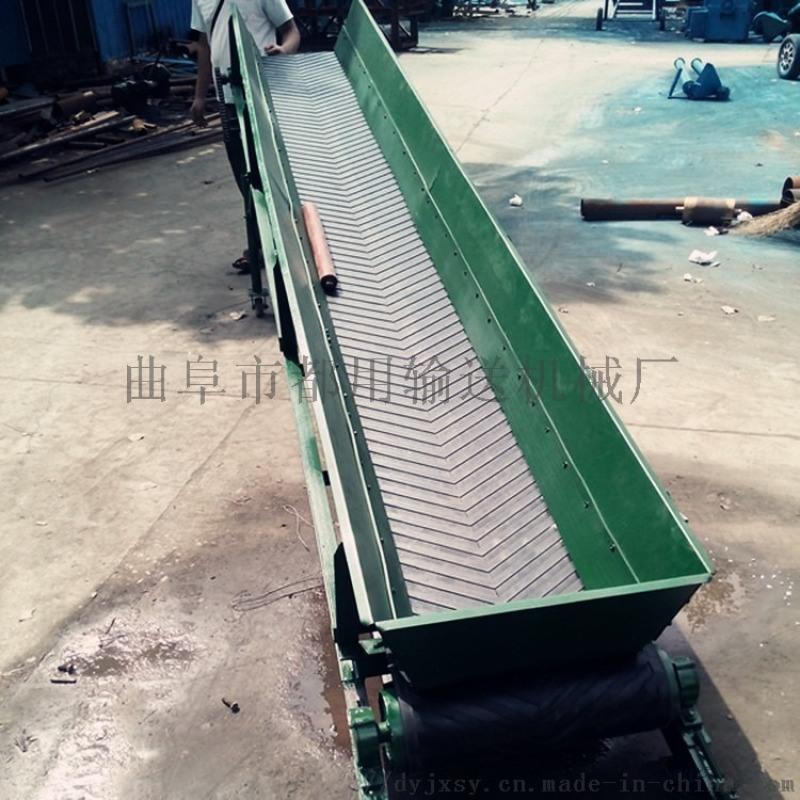 整包物料爬坡传送机 移动式肥料袋皮带机qc