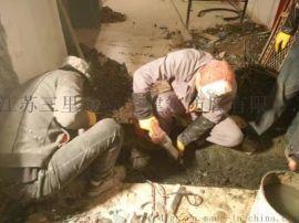 黔西南堵漏公司, 地下室补漏, 水电站地下室补漏