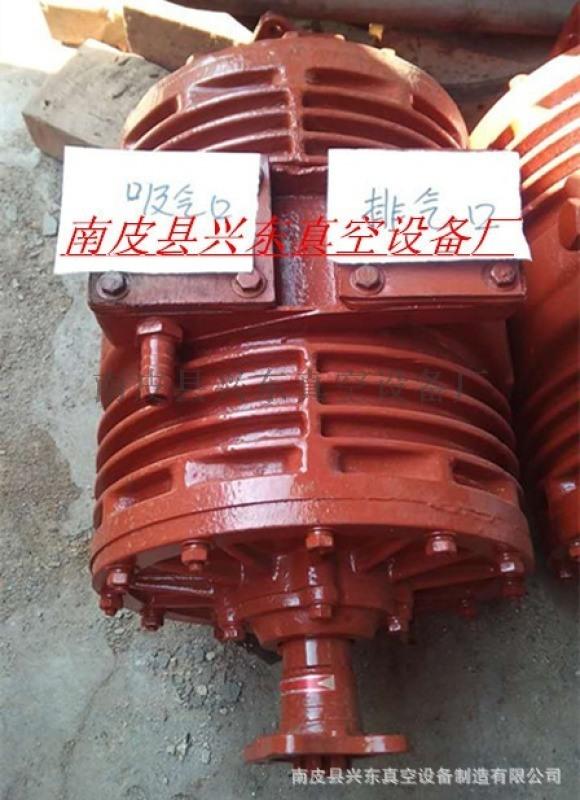 排污吸污真空泵 农用三轮吸粪泵抽粪泵