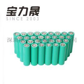 18650低温锂电池 可充电电池