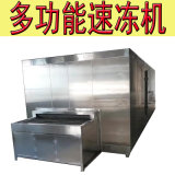 食品速冻机 罐头速冻设备