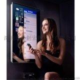智能魔镜触摸屏 安卓智能镜子浴室镜 化妆镜美容镜