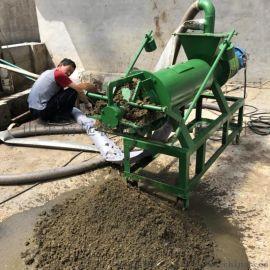 供应养殖场专用粪便固液分离机 猪粪牛粪分离机
