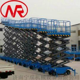 6-22米升降机 高空作业升降平台  液压升降机