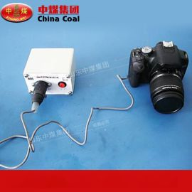 ZHS矿用防爆数码相机厂家,防爆数码相机
