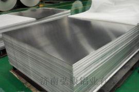 5083船用铝板 规格3-25*2000*8000