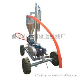 高扬程矿粉风力输送机 粉煤灰封闭式气力输送机qc