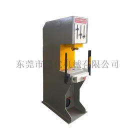 高速单柱液压机,单臂液压机,C形液压机,开式液压机