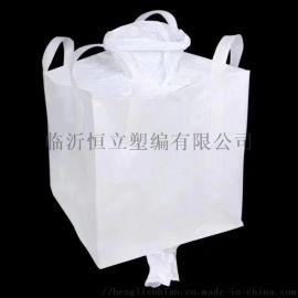 山东裙口平底 跨角吊带 承重1吨集装袋 吨袋 吨包