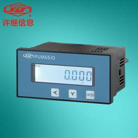 PUMG510单相智能电力仪表许继信息