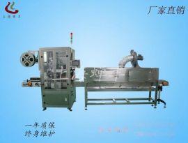 上海蝉丰厂家直销全自动直线式套标机(蒸汽炉收缩机)
