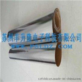 玻璃钢铝箔胶带 高温铝箔胶带 苏州铝箔胶带生产商