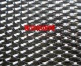 幕牆鋁板網-鋁板拉伸網 鋁板網 陽極氧化鋁板網 氟碳噴塗鋁板網