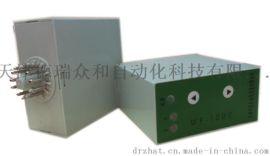电动执行器模块WF-1000