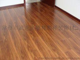 地板 复合木地板 镜面模压地板仿实木地板  常州地板厂家直销