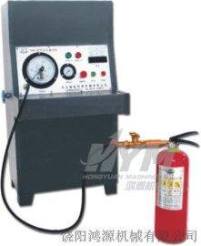 黑龍江滅火器氮氣灌充機,滅火器氮氣灌充機多少錢,三級消防驗收設備