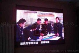 内蒙古全彩室内LED显示屏