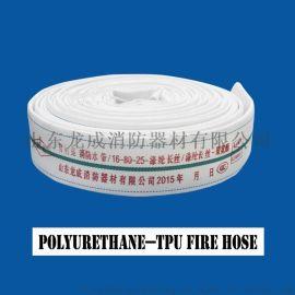 威海消防水带|威海消防水带价格|水带价格表|有衬里消防水带|PTU消水带|聚氨酯水带