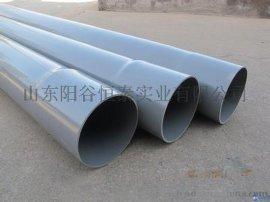 唐山农村安全饮水PVC管哪里销售