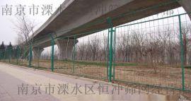 南京护栏网厂|南京金属丝网厂|南京恒冲护栏网