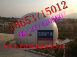 山东双模气柜生产厂家,双模气柜促养殖绿色发展