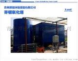 譚福環保|芬頓反應器|芬頓試劑|乳品工業廢水
