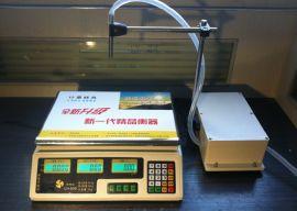 三源自动灌装机定量称重灌装机