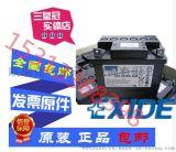 德國陽光蓄電池A412/32G6原裝正品