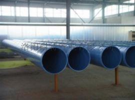 云南DN315PSP双热熔钢塑复合压力管道