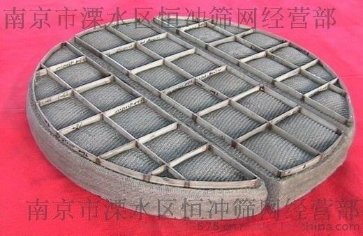 南京除沫器|丝网除沫器|滤网_致力于石油化工装备配套过滤丝网优秀供应
