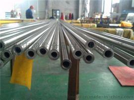 供应202不锈钢管_1Cr18Mn8Ni5N不锈钢管