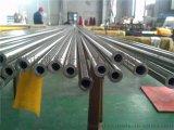 供應202不鏽鋼管_1Cr18Mn8Ni5N不鏽鋼管
