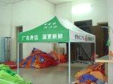 厂家大量供应  展销帐篷   广告促销帐篷