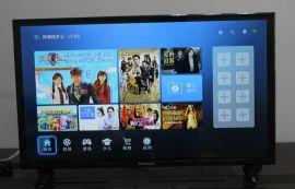 液晶电视机 32寸 4K高清电视