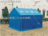 住人帐篷 工地帐篷 民用帐篷
