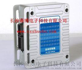 硕博电子44点环卫车专用控制器 SPC-CFMC-D20N24A