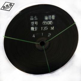 普通帆布橡胶输送带耐磨工业运输皮带