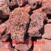鱼缸水族箱过滤 小粒多孔重质超硬红火山石