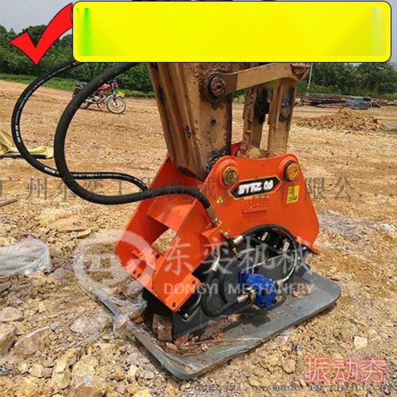大中小挖掘機振動夯、液壓平板夯、夯實回填土設備