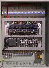 PLC控制柜 服装厂工业废水处理 PLC电控柜